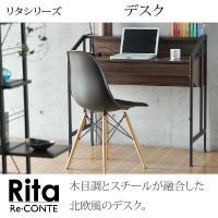 ■商品説明  Ritaシリーズはメラミンを使用しているので、熱に強く、水にも強く、傷がつきにくいので...