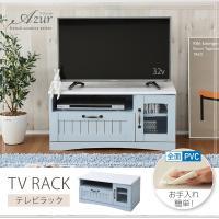 ■商品説明  バイカラーで魅せるフレンチカントリースタイルのテレビ台。コンパクトサイズなので一人暮ら...