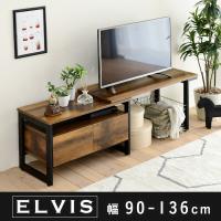 ■商品説明  美しさと機能性を兼ね備えた、シンプルながらも深みのあるデザインのテレビ台。伸縮式なので...