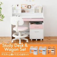 学習机 デスク ワゴン セット ピンク 幅100 勉強机 机 子ども ホワイト