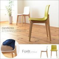 ■商品説明  樹脂の座面と木製脚の組み合わせが絶妙なダイニングチェア。どんなダイニングテーブルにも合...
