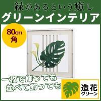 YS-interiorkataoka:origin-gr3008-00