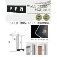 WALL GREEN 3029 グリーンインテリア 造花 グリーンポット 観葉植物 パネル 額縁 インテリアデコ (GR3029)