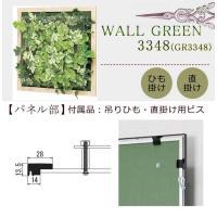 WALL GREEN 3348 グリーンインテリア 造花 グリーンポット 観葉植物 パネル 額縁 インテリアデコ (GR3348)