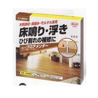 用途  木質床材の浮き、床鳴り、すき間補修にご使用下さい。床表面から樹脂を注入できます。  木工品の...