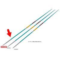 ノルディック マスターズ・U18規格品 男子用 700g IAAF承認品 サイズ:(L)2.30m ...