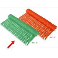 単管パイプ等に通して簡易フェンスとして使用できます。 設置場所に合わせて自由に切断できます。  材質...