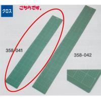 特長  クロス裁断時に下敷きとして使用しますと、刃のぶれが少なく安定した切断ができます。  カッター...