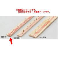 特長 カーペットを引っ掛けるピンの長さは3種類あります。(A/3mm、J/4mm、E/5mm)  ウ...
