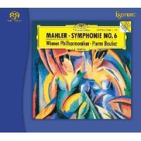 予約 ESOTERIC マーラー 交響曲 第6番「悲劇的」(SACD) inthemood555