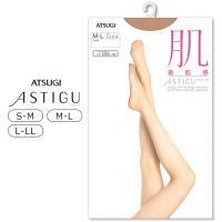 アツギ アスティーグ 肌 素肌感 パンティストッキング FP5881