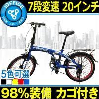 商品名: 折りたたみ自転車 折り疊みの時サイズ:89x32x65cm 組立の時サイズ:145x40x...