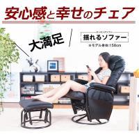 椅子2015新型チェア 商品名:椅子 材質:pu カラー:ブラック 商品説明:揺れ椅子、ロッキング機...