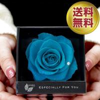 母の日 プリザーブドフラワー ギフト box 誕生日 プレゼント 贈り物 お祝い 結婚祝い エスペシャリー バースデー ボックス