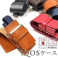 「PAIDiA iQOSケース」   当社オリジナルブランド【PAIDiA(パイディア)】。 PAI...