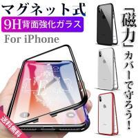 ● 色 ブラック シルバーxホワイト レッド  ● 対応機種 iphonex ケース アイフォンx ...
