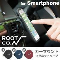 スマートフォン iphone を マグネット で固定する カーマウント 車載スタンド です。 カーエ...