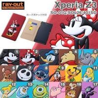 スマホケース 手帳型 Xperia Z3 ケース カバー ディズニー エクスペリアz3 手帳型 キャ...