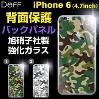 iPhone6 ガラス フィルム 背面 deff  Deffから、Apple iPhone 6専用、...