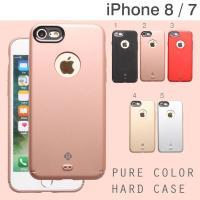発色が美しい 0.7mm 薄型 iPhone7 ハードケース の誕生です。 ポートホールからのぞくア...