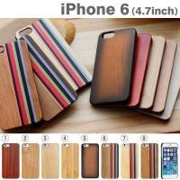iPhone6 ケース カバー ウッド 木製 アイフォン6 おしゃれ  天然木ならではの自然な木目が...