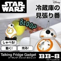 冷蔵庫を開けるたびに、動く!光る!しゃべる! 『スター・ウォーズ』の大人気キャラクターBB-8があな...