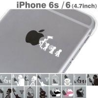 iPhone6 ケース Applusアップラス ハード クリアケースiPhone6 アイフォン ケー...