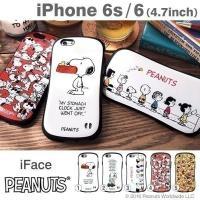 iPhoneケースカバーグッズのiPlus - スヌーピー iface iPhone6s iPhone6 ケース アイフェイス 耐衝撃 カバー iPhone6 PEANUTS / ピーナッツ First Classケース ブランド 正規品 アイフォン6s|Yahoo!ショッピング