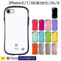 大人気ケース アイフェイス iFace First Class から、iPhone7 アイフォン7 ...