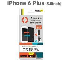 iphone6 plus 液晶保護フィルム iPhone6プラス iphone6plusシート  ア...