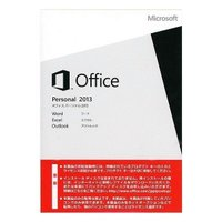 ※代引き注文不可※  Microsoft Office Personal 2013 日本語 OEM版...