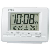 セイコー・ピクシスの目覚まし時計、電波目覚まし時計<NR535W>。使う場所を選ばないシンプルデザイ...