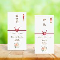 結婚式 ポチ袋 印刷込み お車代 封筒 のし袋 ペールピンク 10枚セット