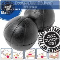 全身ストレッチ健康用品 パワーポジションボール(Power Position Ball)+レビューで選べるプレゼント付