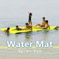 海がもっと楽しくなる! 水面に浮かべて遊ぶことができる新感覚マット。  ■大人数で乗っても平気な広々...