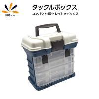 ■ポイント1 持ち運びに便利なコンパクトサイズ ・濡れたままの釣り具を入れても安心、上部収納スペース...