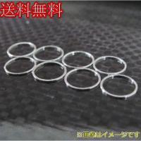 イーグル ベアリング・シム(3X4X0.5mm)[8] 内輪用