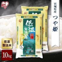 美しい「つや」と、ほどよい甘さ。 15℃以下の低温管理のもとで「保管・精米・包装」 空気を通さない密...