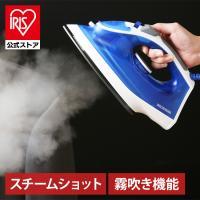 ■高温スチームで使いやすい 高温スチームで、シャツなどのしわをしっかり、きれいに取ることができます。...