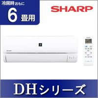 ●商品型番 AY-F22DH-W ●電源 単相100V・15A ●畳数のめやす(暖房) 6〜7 ●畳...