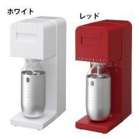 ご家庭で炭酸水がお楽しみいただける炭酸水メーカーです。 用意するのはSODA MINIとお水だけ! ...