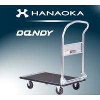 ●耐荷重 約150kg ●テーブル寸法(mm) 幅約450×奥行約710×高さ約147 ●ハンドル高...