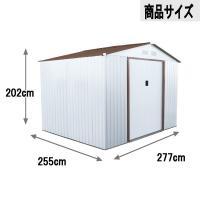 ●素材 スチール  屋根1m2あたり 80kg 屋根の総載積重量  550kg 積雪1m2あたり(目...