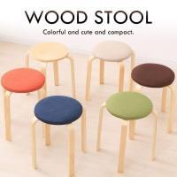 椅子 チェア スタッキング 木目 腰掛け いす イス 丸椅子 玄関 キッチン おしゃれ 椅子 丸 木 丈夫 木製 スツール 丸イス木製スツール SL-02F(D)(N)
