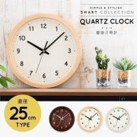壁掛け時計 おしゃれ 掛け時計 北欧 インテリア 壁掛け時計 PWCR-25-C