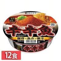 (12食)麺処井の庄監修 辛辛魚らーめん 8285 寿がきや (D)(B)