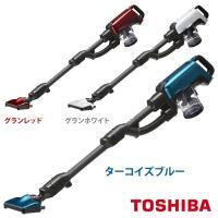 軽量パワーヘッドと延長管を組み合わせてしっかりお掃除!付属のショルダーベルトを取り付けて使えば、腕へ...