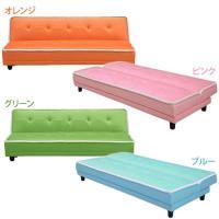 背もたれはクライニング3段ギアで角度調整が可能です。ソファとしてだけでなくベッドとしてもお使い頂けま...