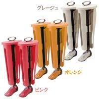 ロングブーツにも使えるコードレスタイプの靴用乾燥機です。 シリカゲル、活性炭フィルター、銀処理ビーズ...