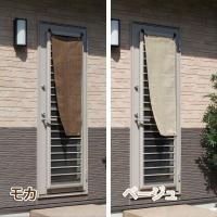 小窓や勝手口からの日よけに最適なシェードです。強い日ざしを遮り、紫外線を約84〜90%カットしてくれ...
